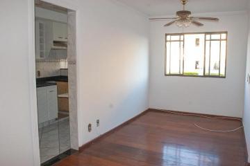 Apartamento / Padrão em Bauru Alugar por R$530,00