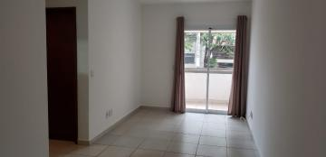 Alugar Apartamento / Padrão em Bauru. apenas R$ 1.100,00